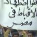 STOP KILLING CHRISTIANS IN EGYPT 04-2006