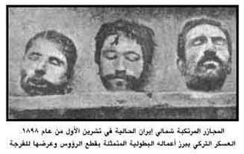 Armenian and Sarian Massacres