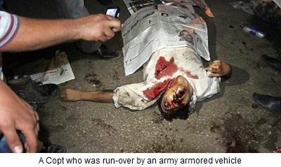 Maspero Massacre 10-2011