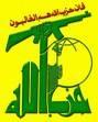 medium_hezbollah.3.jpg