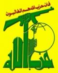 medium_hezbollah4.jpg