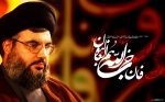 seyed_hassan_narallah_by_islamicwallpers.jpg