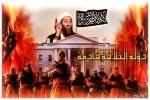 whitehouse_takeover_by_jihadprincess-d32jene.jpg
