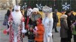 _64881551_uzbek-santa-snowmaiden-families.jpg